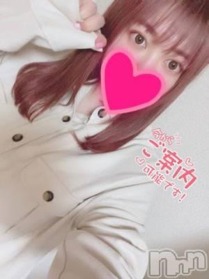 長野デリヘル バイキング まいか 夢がつまったHカップ(24)の3月18日写メブログ「実は髪色も?」