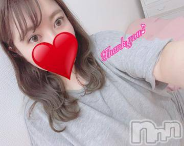 長野デリヘル バイキング まいか 夢がつまったHカップ(24)の6月12日写メブログ「お礼?」