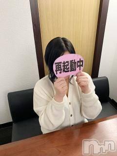 わり(20) 身長155cm、スリーサイズB90(D).W78.H95。新潟ぽっちゃり ぽっちゃりチャンネル新潟店(ポッチャリチャンネルニイガタテン)在籍。