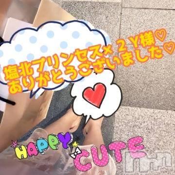 諏訪メンズエステ 出張リラクゼーションSPA 新天地(リラクゼーションスパ シンテンチ) ゆりな☆淫ら美女(29)の6月17日写メブログ「おはようございます?」