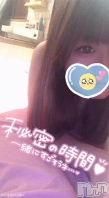 新潟ソープ 本陣(ホンジン) ひまり(22)の7月12日写メブログ「ひまりからの気持ち?」
