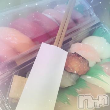 新潟ソープ本陣(ホンジン) ひまり(22)の2021年1月13日写メブログ「最高?」