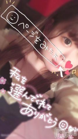 新潟ソープ本陣(ホンジン) ひまり(22)の2021年9月15日写メブログ「ひまりからの気持ち?」