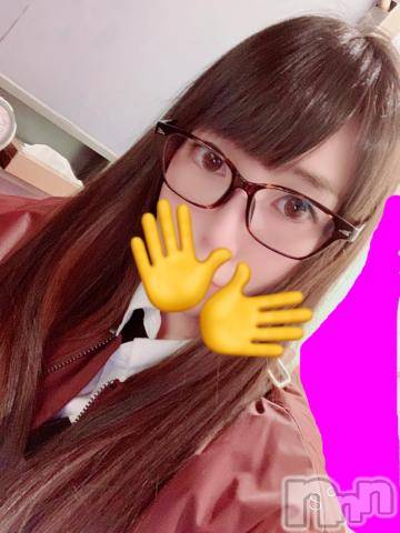 新潟ソープ本陣(ホンジン) なつめ(26)の10月15日写メブログ「[お題]from:酢橘(すだち)さん」