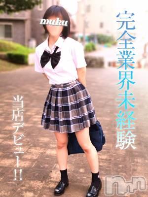 よう☆(18) 身長153cm、スリーサイズB90(E).W60.H88。長岡デリヘル 純・無垢(ジュンムク)在籍。