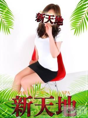 まい☆極上美少女(20) 身長152cm、スリーサイズB83(C).W55.H83。松本メンズエステ 出張リラクゼーションSPA 新天地 松本店在籍。