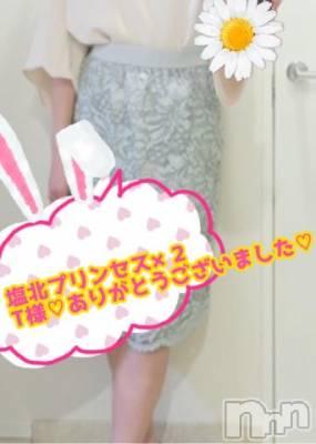 諏訪メンズエステ 出張リラクゼーションSPA 新天地(リラクゼーションスパ シンテンチ) まい☆極上美少女(20)の6月25日写メブログ「おはようございます?」