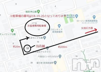 新潟市中央区メンズエステ Fairy(フェアリー)の店舗イメージ枚目