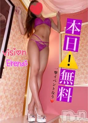 上越デリヘル らぶらぶ(ラブラブ) えれな☆極嬢(23)の7月31日写メブログ「リピ様のみになりますが、、、」