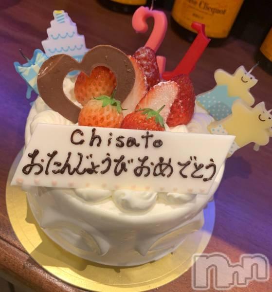新潟駅前ガールズバーLepus(レプス) chisatoの5月25日写メブログ「❤️Birthday❤️」