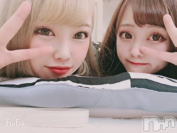 新潟駅前ガールズバーLepus(レプス) futabaの6月5日写メブログ「だらだら〜(∩´﹏`∩)」