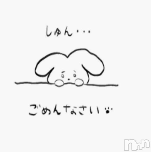 上越デリヘルHONEY(ハニー) あんり(43)の2021年7月22日写メブログ「ごめんなさい( ; _ ; )」