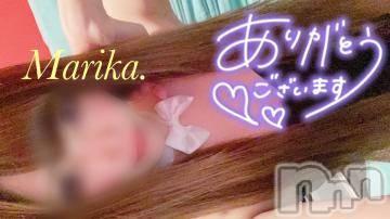 新潟ソープ 新潟バニーコレクション(ニイガタバニーコレクション) マリカ(23)の4月16日写メブログ「ありがとう?」
