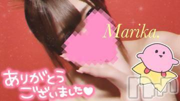 新潟ソープ 新潟バニーコレクション(ニイガタバニーコレクション) マリカ(23)の5月12日写メブログ「退勤!?」