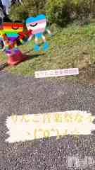 塩尻キャバクラ Club Lucia(クラブルシア) 碧依の9月28日動画「113回目 。ÓωÒ)」