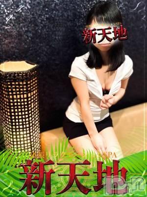 みな☆キュート娘(20) 身長153cm、スリーサイズB83(C).W55.H83。松本メンズエステ 出張リラクゼーションSPA 新天地 松本店在籍。