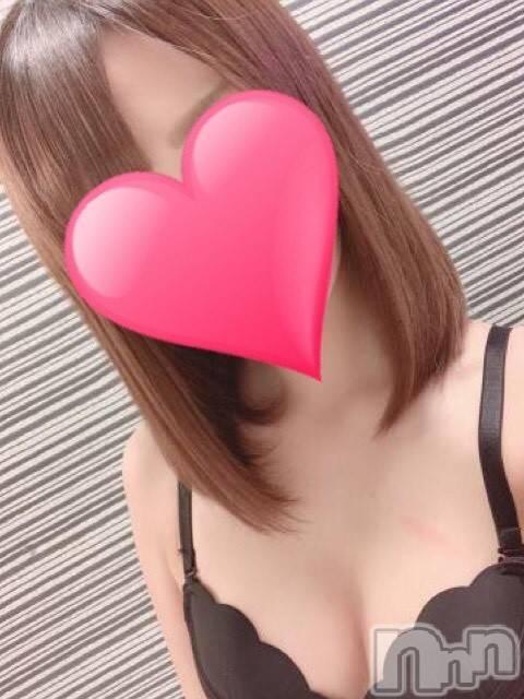 新潟デリヘルMinx(ミンクス) 愛華【新人】(21)の11月22日写メブログ「次もよろしくお願いします!」