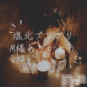 諏訪メンズエステ 出張リラクゼーションSPA 新天地(リラクゼーションスパ シンテンチ) みな☆キュート娘(20)の7月13日写メブログ「M様?ありがとうございました?」
