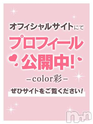 新人★まつり(21) 身長160cm、スリーサイズB80(B).W57.H82。松本デリヘル Color 彩(カラー)在籍。