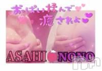 長野デリヘル バイキング あさひ 柔らかさ抜群スライム乳(21)の10月23日写メブログ「3Pで癒されよ?///?」