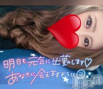 長野デリヘル バイキング あさひ 柔らかさ抜群スライム乳(21)の4月14日写メブログ「おやすみちゃん?*゚」