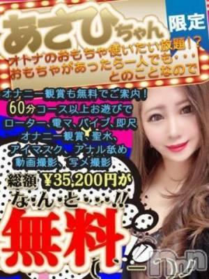 長野デリヘル バイキング あさひ 柔らかさ抜群スライム乳(21)の6月19日写メブログ「無料オプション?」