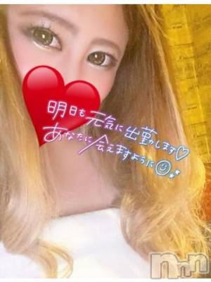 長野デリヘル バイキング あさひ 柔らかさ抜群スライム乳(21)の6月21日写メブログ「おやすみなさい???」