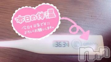 長野デリヘル バイキング あさひ 柔らかさ抜群スライム乳(21)の6月26日写メブログ「本日の体温?」