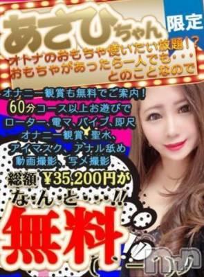 長野デリヘル バイキング あさひ 柔らかさ抜群スライム乳(21)の6月30日写メブログ「無料オプション?」