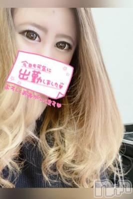 長野デリヘル バイキング あさひ 柔らかさ抜群スライム乳(21)の7月9日写メブログ「出勤( ??? )」