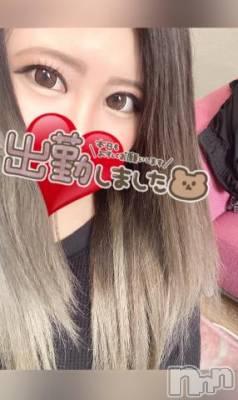長野デリヘル バイキング あさひ 柔らかさ抜群スライム乳(21)の9月30日写メブログ「出勤っっ??」