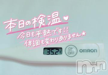 長野デリヘルバイキング あさひ 柔らかさ抜群スライム乳(21)の2021年4月7日写メブログ「本日の体温?」