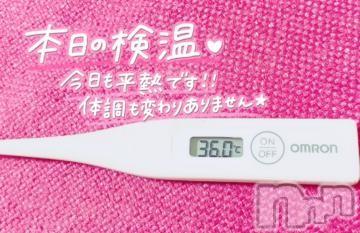 長野デリヘルバイキング あさひ 柔らかさ抜群スライム乳(21)の2021年6月10日写メブログ「本日の体温?」