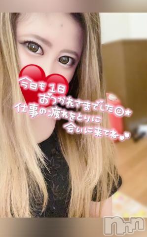 長野デリヘルバイキング あさひ 柔らかさ抜群スライム乳(21)の2021年7月16日写メブログ「癒しの?」