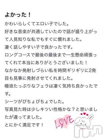 長野デリヘルバイキング あさひ 柔らかさ抜群スライム乳(21)の2021年10月12日写メブログ「クチコミ??」