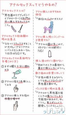 長野デリヘル バイキング ゆに 男の欲望MAX盛り☆(23)の1月10日写メブログ「(?)遊ぶ前に」