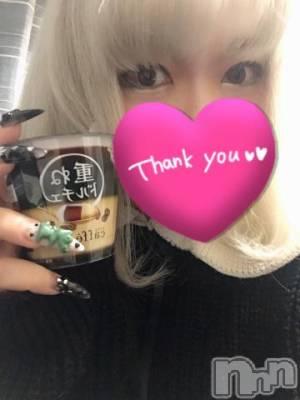 長野デリヘル バイキング ゆに 男の欲望MAX盛り☆(23)の1月31日写メブログ「????? ??? ?/」