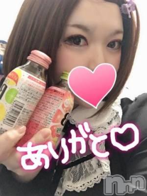 長野デリヘル バイキング ゆに 男の欲望MAX盛り☆(23)の3月12日写メブログ「????? ??? ?/」