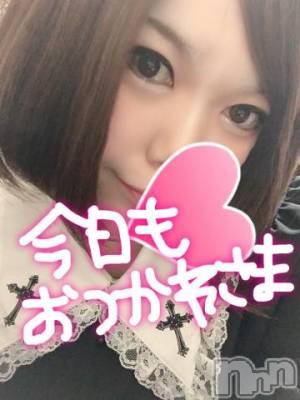 長野デリヘル バイキング ゆに 男の欲望MAX盛り☆(23)の3月14日写メブログ「明日は最終日!」