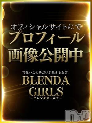 なぎさ☆細身美女(22) 身長164cm、スリーサイズB85(D).W57.H86。上田デリヘル BLENDA GIRLS在籍。