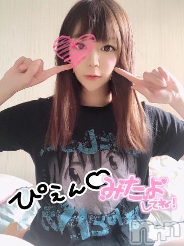 上田デリヘルBLENDA GIRLS(ブレンダガールズ) なぎさ☆細身美女(22)の2020年6月30日写メブログ「みたよがすくないのです!(ΦωΦ)(笑)」