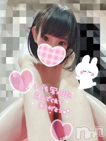 新潟ソープ本陣(ホンジン) ゆあ(24)の5月31日写メブログ「???」