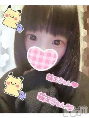 新潟ソープ 本陣(ホンジン) ゆあ(24)の9月8日写メブログ「?おれい?」