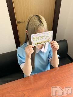 りみ(19) 身長143cm、スリーサイズB80(C).W65.H83。新潟ぽっちゃり ぽっちゃりチャンネル新潟店(ポッチャリチャンネルニイガタテン)在籍。