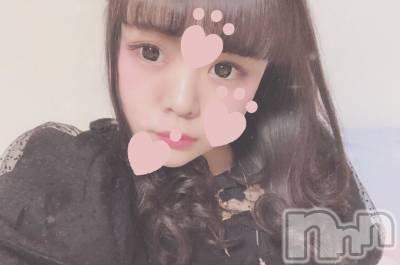 松本デリヘル Revolution(レボリューション) Kカップ☆みるく(22)の11月17日写メブログ「おっぱい好きくん🎵」