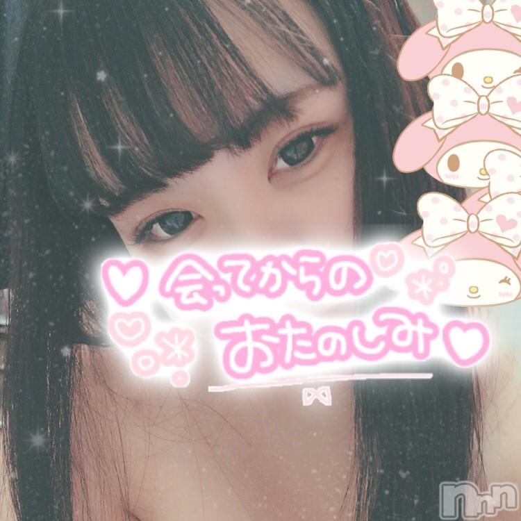 松本デリヘルRevolution(レボリューション) Kカップ☆みるく(22)の2020年9月15日写メブログ「はぴ~❤」