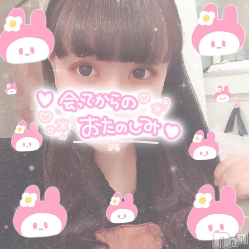 松本デリヘルRevolution(レボリューション) Kカップ☆みるく(22)の2020年11月18日写メブログ「さんぴーとおっぱい好きさん」