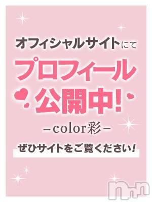 新人★しおり(20) 身長146cm、スリーサイズB90(D).W59.H86。松本デリヘル Color 彩(カラー)在籍。