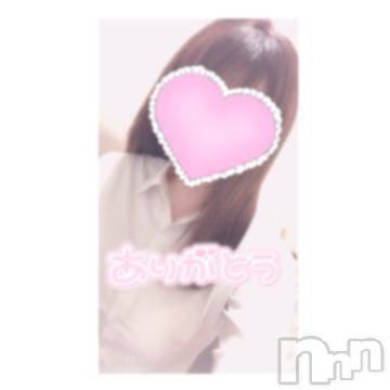 長野デリヘル OLプロダクション(オーエルプロダクション) 新人☆七瀬 みく(23)の5月28日写メブログ「昨日のお礼?」