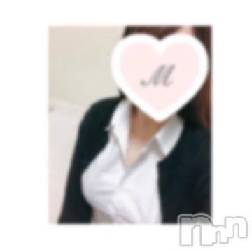 長野デリヘル OLプロダクション(オーエルプロダクション) 新人☆七瀬 みく(23)の12月12日写メブログ「出勤しました?」